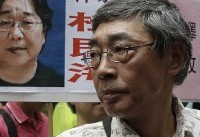 Hong Kong bookseller detained again by Chinese authorities
