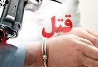 قتل در اسلام آباد غرب | دایی، خواهرزاده اش را کشت