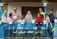 روایت زوجی با ۶ فرزند که ۴ ماه پیش از تهران به روستایی در گیلان مهاجرت کرد (+عکس)