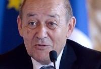 انتقاد فرانسه از ترامپ برای تحت فشار قرار دادن اروپاییها