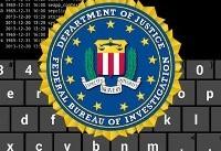اعتراف  FBI  به ناتوانی در دسترسی به اطلاعات رمزنگاریشده