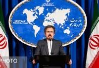 قاسمی: وزارت خارجه به خاطر امنیت ملی درباره محتوای یک برنامه تلویزیونی شفافسازی کرد