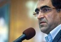 وزیر بهداشت: بودجه ۹۷ کاغذی نباشد