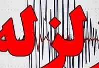 زلزله ۴.۵ ریشتری لومار ایلام را لرزاند