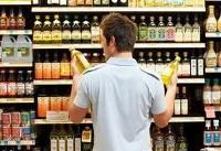 افزایش ۳۰ درصدی اقلام خوراکی وارداتی