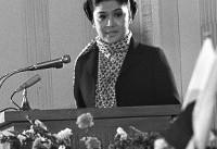زنان نفرت انگیر دیکتاتورها