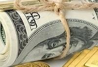 بهای دلار با تزریق از سوی بانک مرکزی نزولی شد