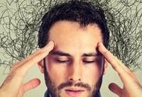 چهار روش برای جلوگیری از خستگی بی دلیل!