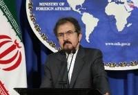 رد اعمال تحریم های آلمان علیه ایران