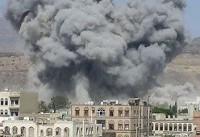 حمله جنگنده های سعودی به ساختمان تلوزیون یمن در صنعا