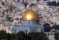 دولت اسلوونی، فلسطین را به صورت مستقل به رسمیت میشناسد