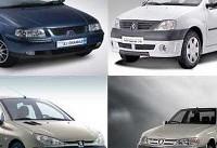 قیمت خودرو | شرایط جدید ایران خودرو در بهمن +جدول