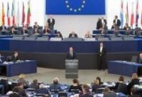 انتشار بیانیه اتحادیه اروپا در خصوص راهبرد جدیدش درباره عراق