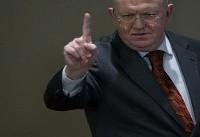 روسیه: کمیتۀ حقیقت یاب حملات شیمیایی سوریه ناکارآمد است
