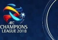موافقت AFC با بازی در زمین بیطرف!