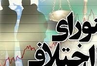 آشتی دو طایفه در دزفول و نجات زندانی محکوم به قصاص