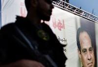 کمیته انتخابات مصر: حتی با یک نامزد هم می توان انتخابات برگزار کرد!