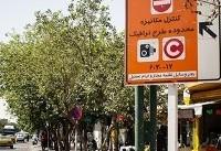 اثر کاهشی طرح ترافیک جدید بر قیمت واحدهای مسکونی/ تخفیف هم کاهش قیمت را جبران نمیکند
