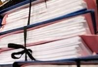 گزارش تحقیق از صندوق ذخیره فرهنگیان در نوبت بررسی | فرار متهم ۴۰۰ ...
