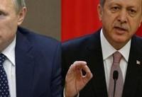 ترکیه از کشته شدن صدها شبه نظامی کرد و نیروی گروه «داعش»در چهار روز ...