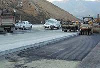 جاده سازی گران و راهداری ارزان با بتن