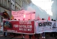 اعتراض سوئیسیها به حضور ترامپ در اجلاس داووس + تصاویر
