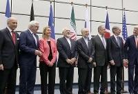 وزیر خارجه آمریکا از تشکیل گروهی در جهت اصلاح ایرادهای توافق اتمی ایران ...