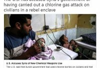 تیلرسون: روسیه در عدم توقف دولت سوریه در استفاده از سلاح شیمیایی مسئول است