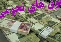 چه کسانی باید ماهانه ۲ میلیون تومان مالیات دهند؟