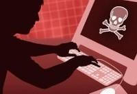 بدافزار خطرناک در  کمین استخراج ارز دیجیتالی