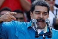 «مادورو» برای دومین بار نامزد انتخابات ریاست جمهوری میشود