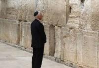 معاون رییس جمهور آمریکا از دیوار ندبه دیدن کرد (عکس)