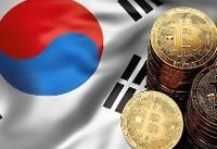کره جنوبی چطور با ارزهای دیجیتالی کنار میآید؟