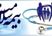 اختصاص ۲۰۰۰ میلیارد تومان به سازمان بیمه سلامت ایران برای پرداخت بدهی