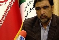 بانک جهانی: رشد اقتصادی ایران در سال جاری میلادی  ۴.۳ درصدی خواهد بود