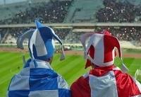 تحقیق و تفحص از دو باشگاه پرسپولیس و استقلال