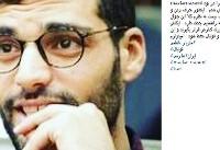 واکنش خبرنگار صداوسیما به افشاگری طارمی در برنامه نود +عکس