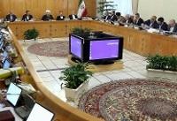 آییننامه تشویق صادرکنندگان نمونه اصلاح شد