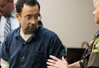 NCAA Will Investigate Michigan State University Over Larry Nassar: Report