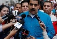 مجلس موسسان ونزوئلا دستور برگزاری انتخابات زودهنگام ریاست جمهوریتا سه ...