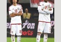 جریمه سنگین دو بازیکن تیم ملی امارات