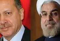 اردوغان حادثه سقوط هواپیمای تهران ـ یاسوج را به روحانی تسلیت گفت