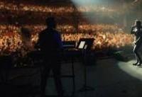 استقبال از کنسرت «فرزاد فرزین» در سالن Dolby theatre