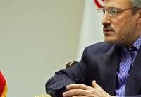 روایت سفیر ایران در لندن از ملاقاتش با رئیس موزه بریتانیا