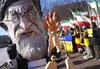 Iran bans teaching English in primary schools