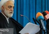 حکم اعدام باقری درمنی تایید شد/ محکومیت مدیر موسسه ثامن الحجج به ۱۵ سال حبس