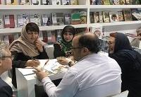 مذاکره با ناشر آمریکایی برای خرید رایت آثار ایرانی