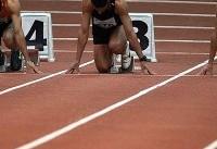 بهاروند مدال طلای پرتاب وزنه را بر گردن آویخت