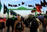 سازمان حج و زیارت: ۲۷۰ هزار زائر برای اربعین ثبت نام کردند