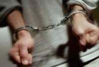 قتل دوست صمیمی بعد از مصرف مواد&#۸۲۰۴;مخدر